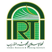 Saudi Arabia - Islamic Reasearch and Training Institute